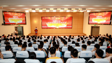 中共中国科学技术大学物理学院委员会换届选举党员大会胜利闭幕-中国科大新闻网