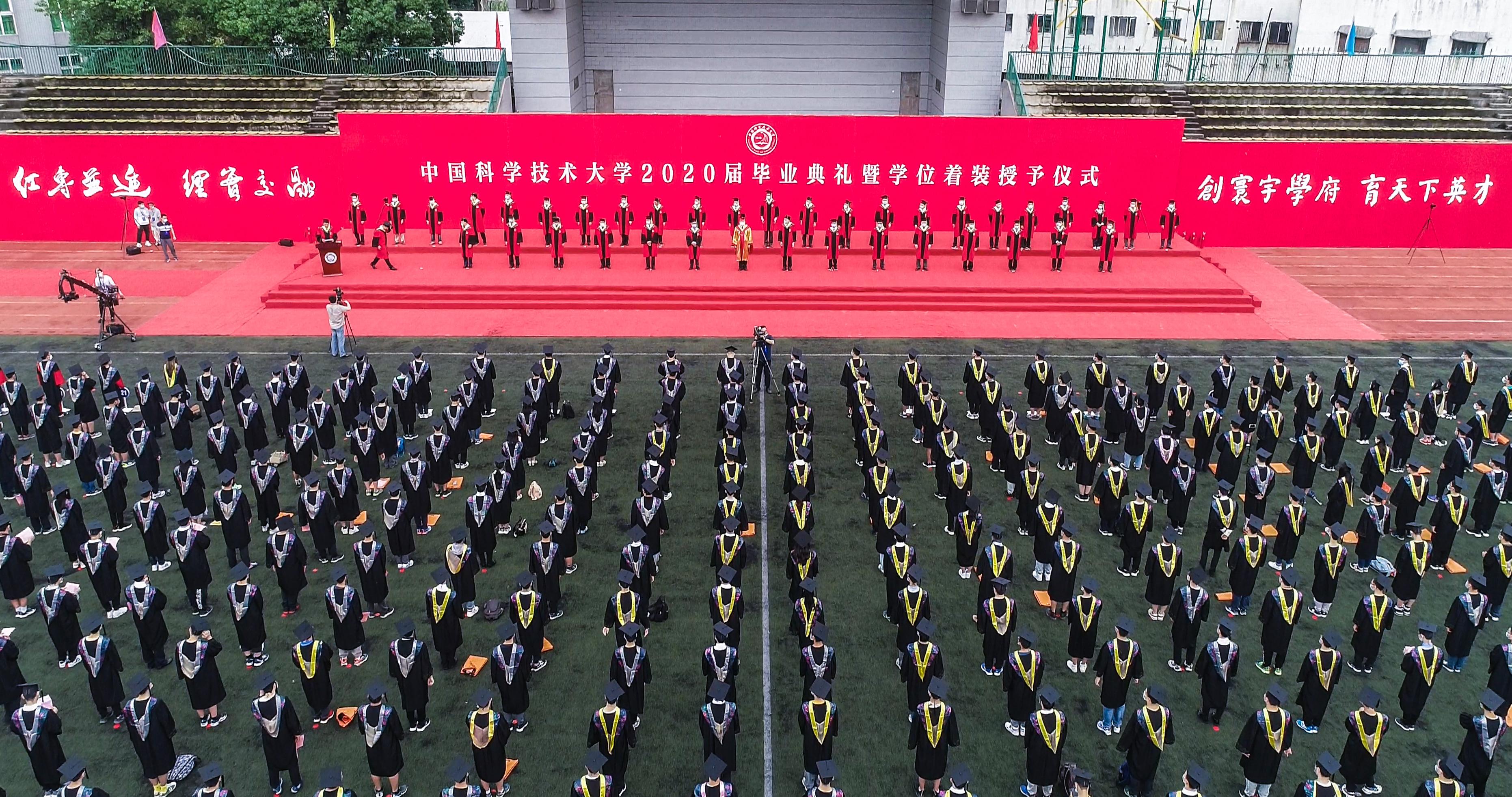 """引领中国的时代骄子_""""做永不褪色的科大人,引领时代的奋进者"""" ——舒歌群为2020届 ..."""